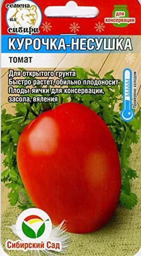 AGROBITS Pomodoro 'gallina ovaiola' (S Garden)
