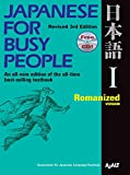 Japanese for Busy People I: Romanized Version (Japanese for Busy People Series)