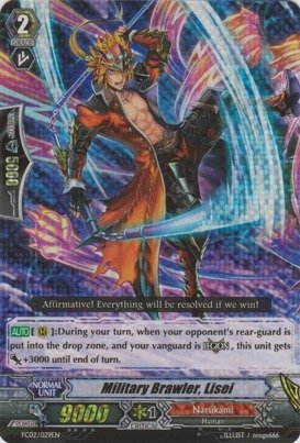 Cardfight!! Vanguard TCG - Military Brawler, Lisei (FC02/029EN) - Fighter's Collection 2014 by Bushiroad Inc.