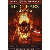 Red Tears - Uncut
