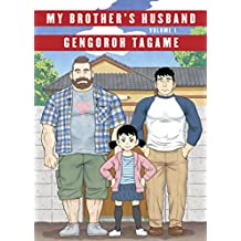 My Brother's Husband, Volume 1 (Pantheon Graphic Novels)
