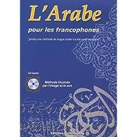 L'Arabe pour les francophones