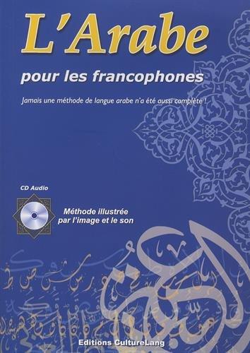 l-39-arabe-pour-les-francophones