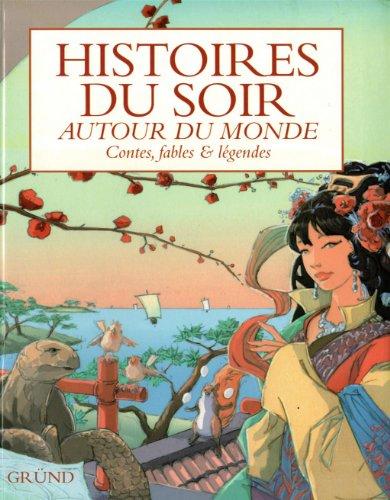 """<a href=""""/node/17303"""">Histoires du soir autour du monde</a>"""