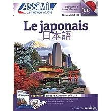 Japonais superpack usb (livre+5CD+1 clé usb)