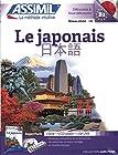 Superpack Le japonais - Contient 1 clé USB (5CD audio)