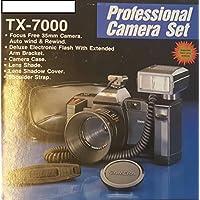 Sarah shopping Professional Camera Juego tx-7000máquina fotográfica Vintage