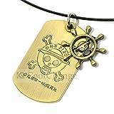 CoolChange One Piece Kette mit 2 Anhänger Erkennungsmarke und Jolly Roger Strohhut Steuerrad