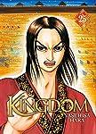 Kingdom Edition simple Tome 25