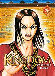 Kingdom Edition simple Tome 25