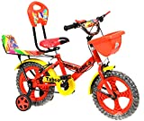 #1: Taboo TCD-14 Red & Yellow Kid's Cycle (ASSEMBLY REQUIRED)