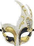 Coolwife MáScara De Disfraces De La Mascarada De Los Hombres Venetian Crack Party MáScara del Traje De La Bola del Carnaval (Dorado / Negro)