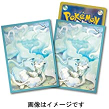 Pokemon Card Game Deck Shield Tarjeta Barrera Vulpix Alola & Ninetales Alola 64pcs