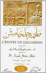 L'epopée de Gilbamesh : pièce en 3 actes