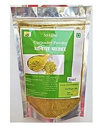 Corriander Powder by Magic/Powdered Seasoning/Dhaniya powder 200g,No color, No preservative/Cooking spice