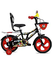 BSA Treat 14T Bicycle