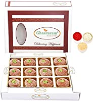Ghasitaram Gifts Mathura Peda In White Box
