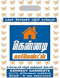 Sri Muthu Polymers & Co Multi Color All Purpose Polymer Bags, Pack Of 20 - B07F3YHLQR