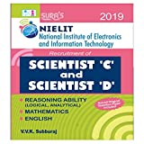 NIELIT ( National Institute of Electronics and Information Technology ) Scientist C & D Exam Books