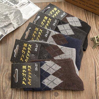 MMXXAIWWAA Herbst und Winter warme dicke Kaninchen Wolle Geschäft einfache Socken Herren Tube Socken beiläufige Sport Baumwolle Socken Herren Socken, eine Größe, solide Diamant (Diamant Herren Socken)