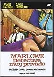 Marlowe (Region 2) by James Garner