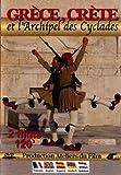Grece et Crete - DVD by Rosa Perahim et Jos? Castan