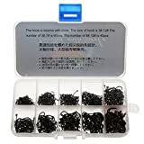 #5: 500Pcs Assorted Sharpened Fishing Tackle Bait Hooks Lures Baits With Tackle Box-54005595MG