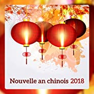 Nouvelle an chinois 2018 - Musique chinoise traditionnelle
