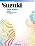 Suzuki Violin School, Vol 5: Piano Acc. (Suzuki Method Core Materials)