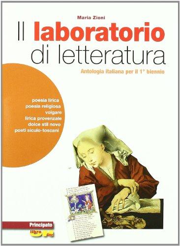 Il laboratorio del lettore. Letteratura. Per le Scuole superiori. Con espansione online