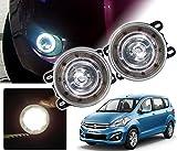 #10: Auto Pearl - Premium Quality Car High Power 9 DRL LED DDEL Fog Light For - Maruti Suzuki Ertiga 2016