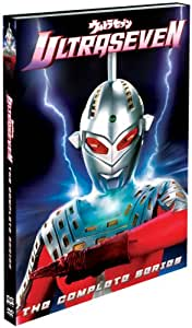 Ultraseven: The Complete Series [DVD] [Region 1] [US Import] [NTSC]