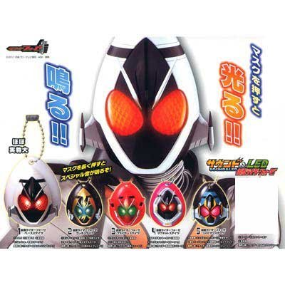 gashapon-kamen-rider-fourze-sound-led-rocket-statesman-without-normal-set-of-5-japan-import-by-kamen