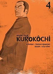 Inspecteur Kurokôchi Edition simple Tome 4