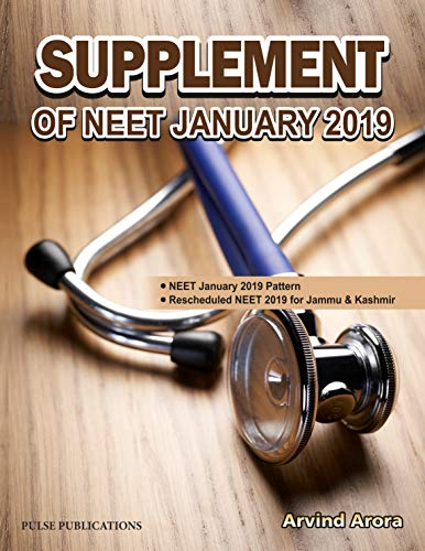 Supplement of NEET January 2019