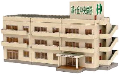 The Building Collection 065 Hospital B - Structural Steel - (Model Train)