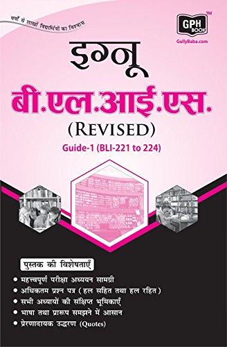 IGNOU B.LIB. GUIDE (BLI-221 to 224) in Hindi Medium