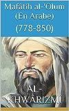 Mafâtih al-'Olum (En Arabe): (778-850) (Arabic Edition)