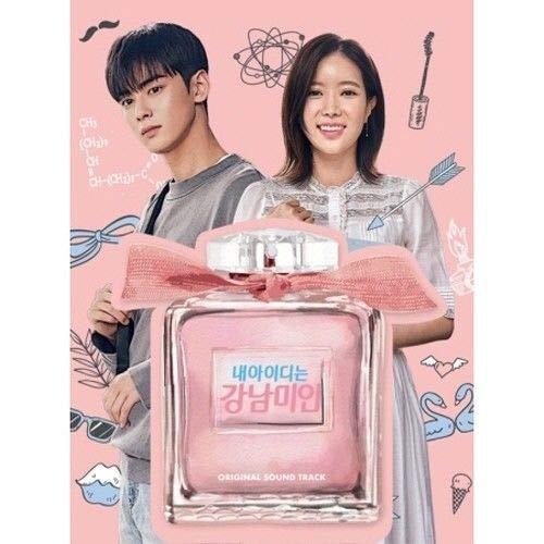 Various Artist My Id Is Gangnam Beauty Ost 2018 Korean Tv Show Drama Ost Astroweki Meki K Pop Sealed