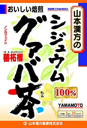 Yamamoto china medicina farmaceutica guayaba guayaba te 100% 3gX20H