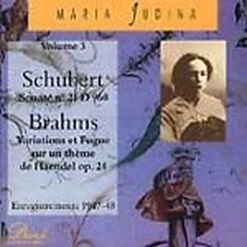 historical-hpc-piano-collection-maria-yudina-vol-3-schubert-brahms