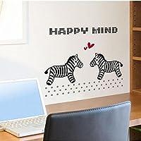 Bluelover Adesivi da parete bella Zebra per la decorazione della (Giardino Insalata Fresca)