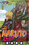 Naruto Edition simple Tome 42