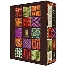 Decorative Shabbat Humash & Siddur, Sepharadim (2 Volume Box Set)