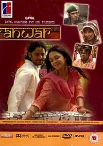 Anwar [DVD]