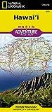 National Geographic Hawaii Adventure Travel Map: Travel Maps International Adventure Map