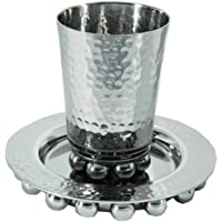 Hammered Aluminum Beaded Kiddush Cup and Plate / Silver by Yair Emanuel