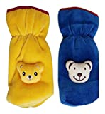 #1: My Newborn Baby Feeding Bottle Cover With Soft & Attractive Fancy Cartoon Set Of 2 Colors & Designs - (Yellow And Blue)