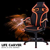 Life-Carver-Devils-Eye-Series-Fauteuil-de-bureau-pivotant-en-cuir-PU-style-racing-pour-gaming-avec-soutien-lombaire