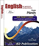 #10: English for General Competitions:from Plinth to Paramount (Volume - 1)